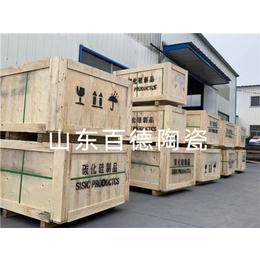 120乘60乘10长900mm碳化硅槽形梁异型梁