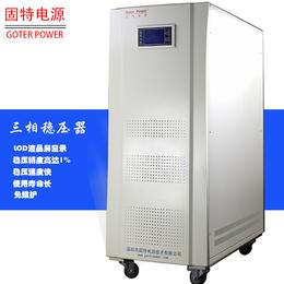 无触点智能稳压器厂家直流稳压电源可编程线性稳压电源