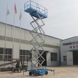 18米全自行升降机 星汉移动升降平台 张掖市升降车 举升机