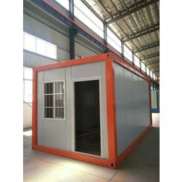 集装箱房品牌-集装箱房-北京盛世奥尔特(查看)