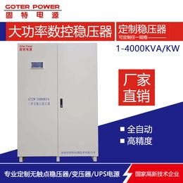 厂家直销三相稳压器GTZW100kva无触点电力稳压器380