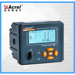 智能电能计量表AEM96 工矿企业电能统计  遥信遥控功能