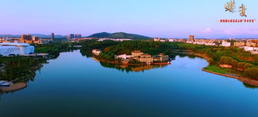 全省亚博app下载苹果安装城市建设工作现场推进会在萍乡召开