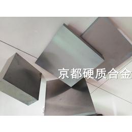 京都硬质合金日本标准RFF05钨钢板经销商