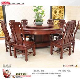 日照信百泉有限公司-日照精品红木家具特点-日照精品红木家具