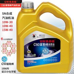 豪马克汽机油-汽车机油-汽车机油代理条件
