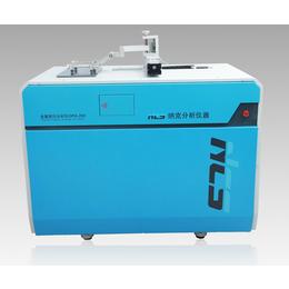 国产光谱仪工作原理-光谱仪工作原理-钢研纳克公司(查看)
