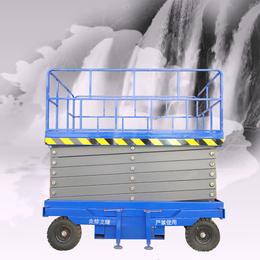 18米全自行升降机 高空安装升降平台 电动升降车供应