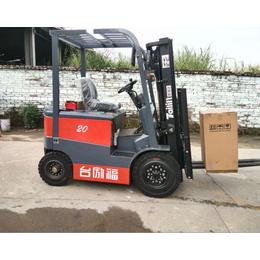 佛山2.0吨台励福FB20交流蓄电池电动叉车