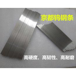 东莞供应耐蚀超微粒子RSF-X硬质合金产品信息