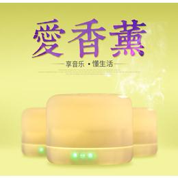 智能觸控加濕器生産廠家 七彩光LED燈