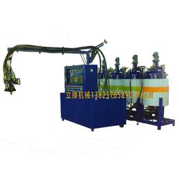聚氨酯气动发泡机 二液型全自动微量灌注机 聚氨酯弹性体浇注机