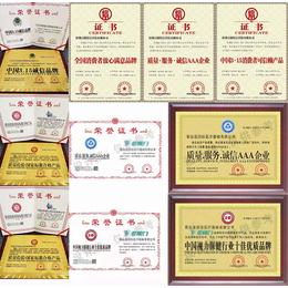 怎么申请中国名优平安国际证书