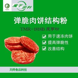 速冻肉饼魔芋胶增加弹脆性 速冻肉糜制品弹脆结构粉