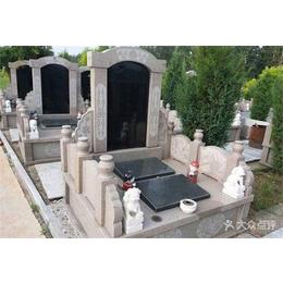 天津公墓咨询热线-天津市孝敬斋-天津公墓