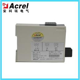 安科瑞BD-3V3 三相电压变送器