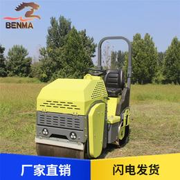 供应赣州 1吨座驾式压路机 管道回填土压实作业