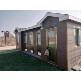 山东亚博国际版岗亭厕所移动板房专用金属雕花保温装饰板
