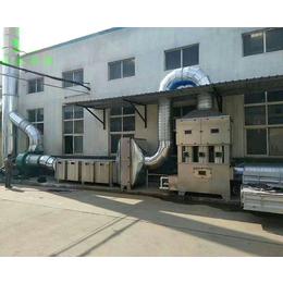 橡膠廢氣處理工程 橡膠廢氣處理設備 廢氣處理設備廠家