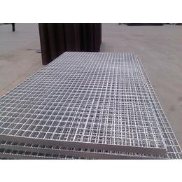 镀锌钢格板-安平灿旗-热镀锌钢格板厂