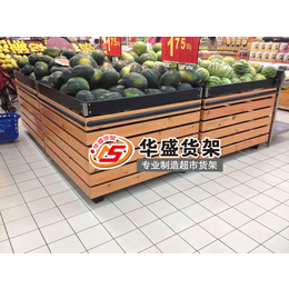 果蔬生鲜货架订做-泰安华盛货架-河南果蔬生鲜货架