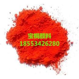 安徽塑编拉丝常用颜料红 耐晒大红 金光红