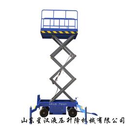 18米升降机 18米升降平台 电动升降机 液压升降梯 登高车