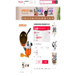 礼品采购-采购礼品-万域(平安国际乐园app商家)