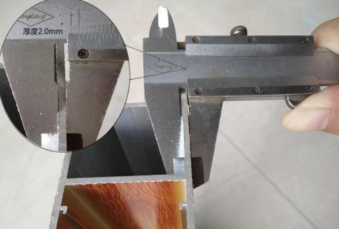 关于铝合金门窗的材质用料宽度和厚度及其他特点的解说