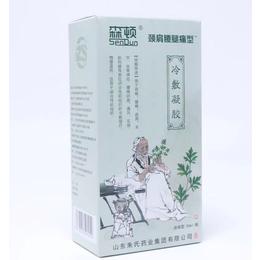 艾灸液代加工 艾灸液厂家 山东朱氏药业集团