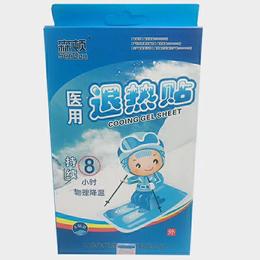 医用退热贴生产厂家山东朱氏药业负责人郭志凯