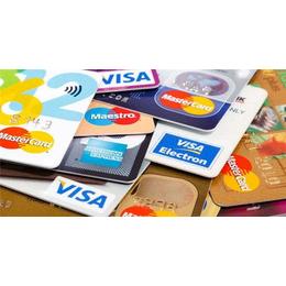 软件开发代还信用卡缩略图