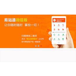 文安网站优化seo-网站优化seo企业-众赢天下(推荐商家)