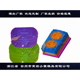 快餐盒塑料模具快餐盒塑胶模具