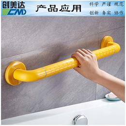 山西省酒店卫浴U型栏杆安装更牢固佛山浴室扶手用心选用原料制造