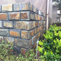 外墙蘑菇石材批发 别墅外墙青石板蘑菇面 背景墙蘑菇石图片