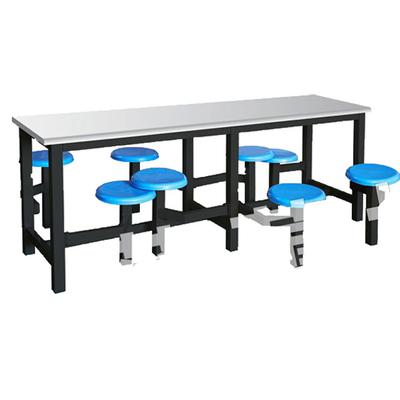 8位玻璃钢移动圆凳餐桌
