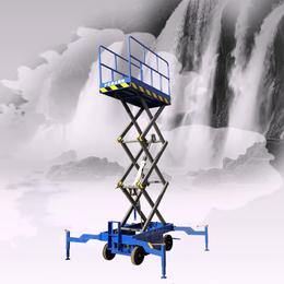 18米全自行升降机 行车维修升降平台 电动升降作业平台