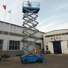 18米全自行升降机 液压升降平台 高空作业平台 举升机报价