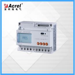 DTSD1352-CT-F  顶峰平谷测量统计 三相电能表