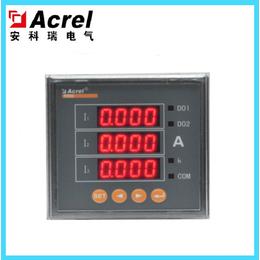 三相电流表PZ80-AI3-J  一路报警输出