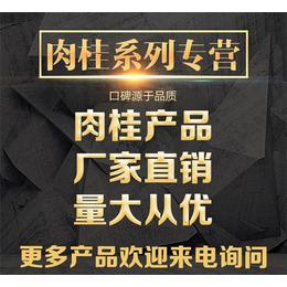 湖北武汉肉桂酸正丙酯生产商