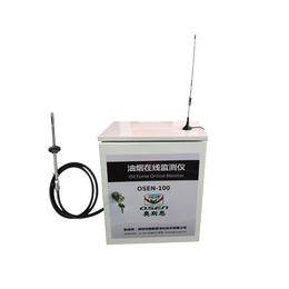 餐馆厨房厂房排气管油烟值超标排放在线监测仪