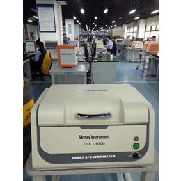 天瑞厂家直销ROHS有害元素分析仪器EDX1800B