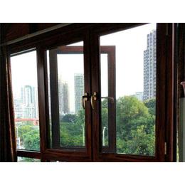 断桥铝平开窗系列窗纱一体缩略图