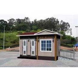 芜湖移动厕所-盛阳机电岗亭厂家-环保移动厕所厂家