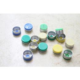 医药级别铝塑组合盖 彩色铝塑组合盖 医用瓶盖制作商久正