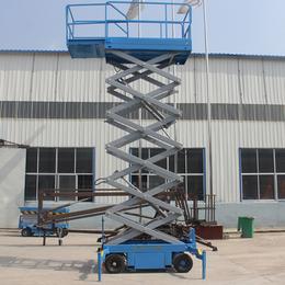 18米升降机 垂直升降机 高空维修升降平台 液压升降车供应