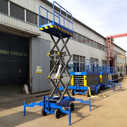 18米升降机 天车维修升降平台 全自行升降机 液压升降作业车