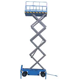 18米升降机 电动液压升降平台 全自行升降机 液压升降车供应